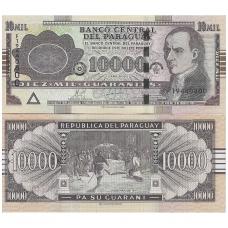 PARAGVAJUS 10000 GUARANIES 2010 P # 224d AU