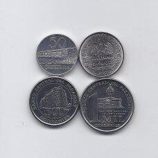 PARAGVAJUS 2016 - 2019 m. 4 monetų rinkinukas