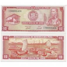 PERU 10 SOLES DE ORO 1974 P # 100c UNC