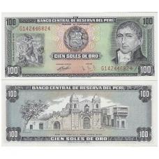 PERU 100 SOLES DE ORO 1974 P # 102c UNC