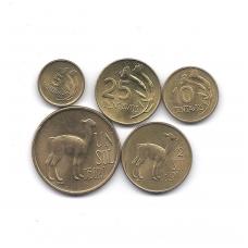 PERU 1966 - 1975 m. 5 monetų komplektas
