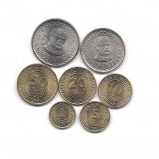 PERU 1985 - 1988 m. 7 monetų komplektas