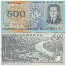 PERU 500 SOLES DE ORO 1982 P # 125a AU