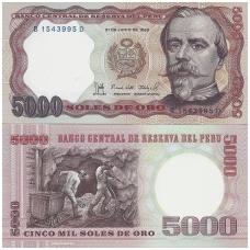PERU 5000 SOLES DE ORO 1985 P # 117c AU