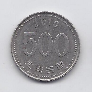 PIETŲ KORĖJA 500 WON 2010 KM # 27 XF