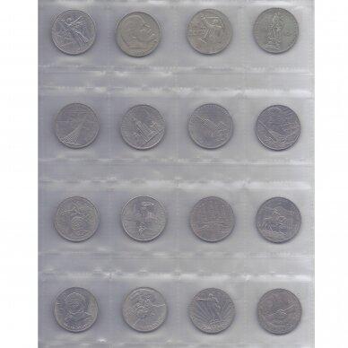 PILNAS SSRS RUBLIŲ RINKINYS ( 64 monetos )