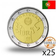 PORTUGALIJA 2 EURAI 2014 REVOLIUCIJA RITINĖLIS ( 25 vnt.)