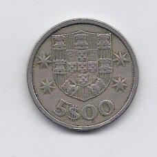 PORTUGALIJA 5 ESCUDOS 1964 KM # 591 VF