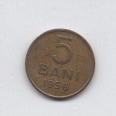 RUMUNIJA 5 BANI 1956 KM # 83.2 VF