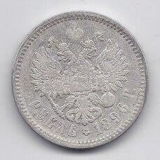 RUSIJA 1 ROUBLE 1896 АГ Y # 59.3 VF