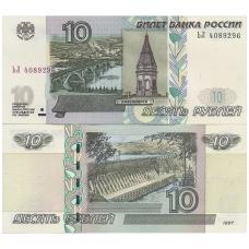 RUSIJA 10 ROUBLES 1997 (2004) P # 273 UNC