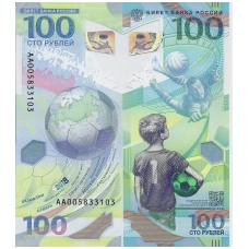 RUSSIA 100 ROUBLES 2018 P # new UNC