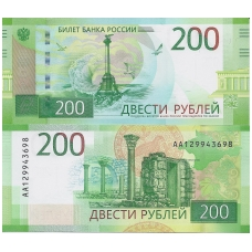 RUSIJA 200 ROUBLES 2017 P # new UNC