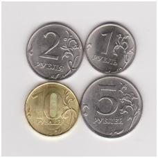 RUSIJA 2016 m. 4 monetų komplektas (naujas erelis)
