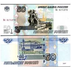 RUSIJA 50 RUBLIŲ 1997 ( 2004 ) P # 274 UNC