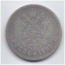 RUSIJA 1 ROUBLE 1891 KM # 46 F