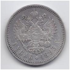 RUSIJA 1 ROUBLE 1893 KM # 46 F-VF