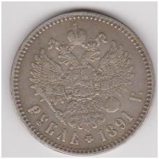RUSIJA 1 ROUBLE 1891 KM # 46 VF