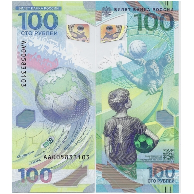 RUSIJA 100 ROUBLES 2018 P # new UNC