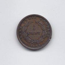 RYTŲ INDIJOS KOMPANIJA 1/4 CENT 1845 KM # 1 VF