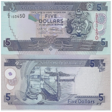 SALIAMONO SALOS 5 DOLLARS ND ( 2008 ) P # 26b UNC