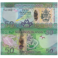 SALIAMONO SALOS 50 DOLLARS ND ( 2017 ) P # 35b UNC