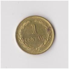 SALVADORAS 1 CENTAVO 1977 KM # 135.2 VF