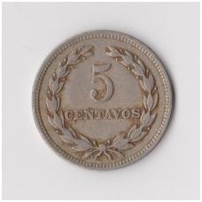 SALVADORAS 5 CENTAVOS 1967 KM # 134 VF