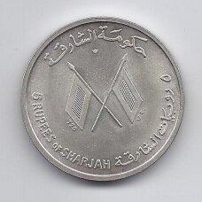 ŠARDŽA 5 RUPEES 1964 KM # 1 AU Kenedis