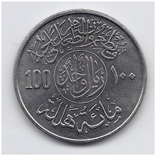 SAUDO ARABIJA 1 RIYAL 1978 KM # 59 UNC FAO