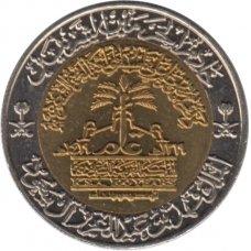 SAUDO ARABIJA 100 HALALA 1999 KM # 67 AU