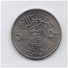 SAUDO ARABIJA 1/2 RIYAL 1972 KM # 50 UNC FAO