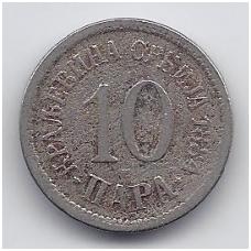 SERBIJA 10 PARA 1884 KM # 19 F
