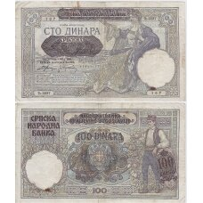 SERBIJA 100 DINARA 1941 P # 23 F/VF