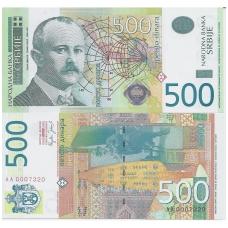 SERBIJA 500 DINARA 2007 P # 51 UNC