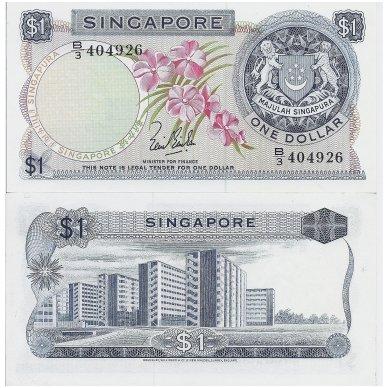 SINGAPŪRAS 1 DOLLAR 1967 P # 1 UNC