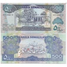 SOMALILANDAS 500 SHILLINGS 1996 P # 6b UNC