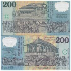 ŠRI LANKA 200 RUPEES 1998 114b AU