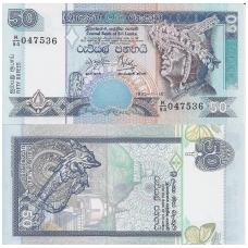 ŠRI LANKA 50 RUPEES 1995 P # 110 UNC