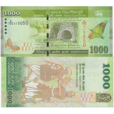 ŠRI LANKA 1000 RUPEES 2015 P # new UNC