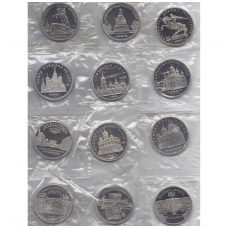 SSRS 12 X 5 ROUBLES 1988 - 1991 PROOF