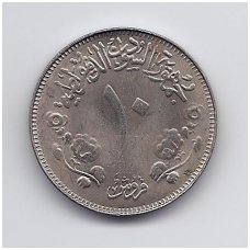SUDANAS 10 QIRSH 1976 KM # 67 UNC FAO
