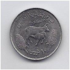10 QIRSH 1981 KM # 85 XF FAO