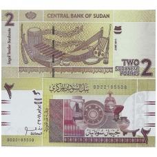 SUDANAS 2 POUNDS 2011 P # 71 AU