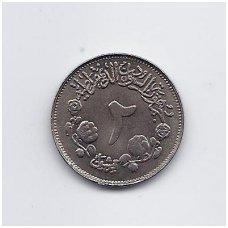 2 QIRSH 1976 KM # 63 AU FAO