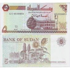 SUDANAS 5 DINARS 1993 P # 51 UNC