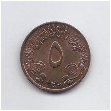 5 MILLIEMES 1972 KM # 53 XF FAO