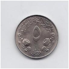 5 QIRSH 1976 KM # 65 UNC FAO