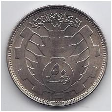 50 QIRSH 1977 KM # 73 UNC REVOLIUCIJA