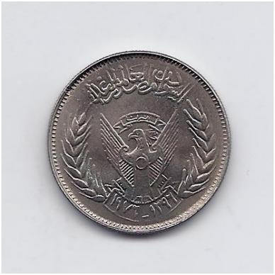 SUDANAS 5 QIRSH 1976 KM # 65 UNC FAO 2